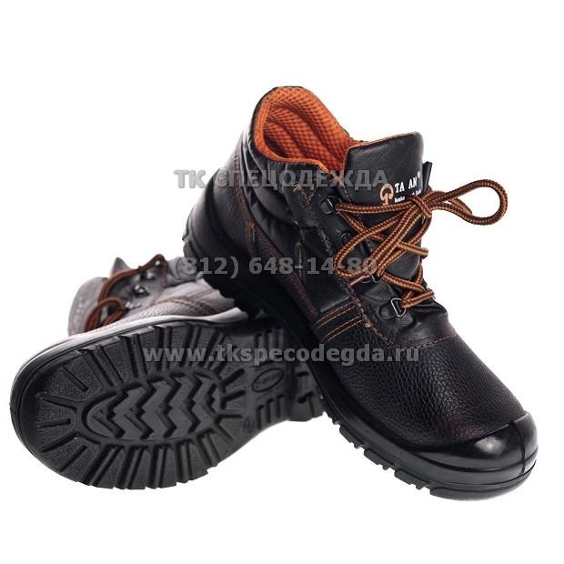 Ботинки Профи