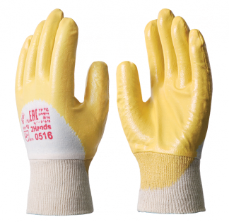 Перчатки НИТРИЛ ЛАЙТ (Пер 301)