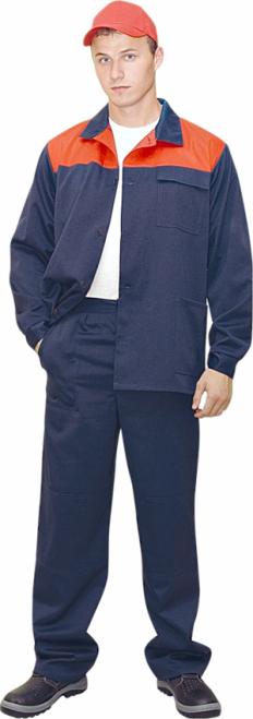 Костюм ГРЕТА-2