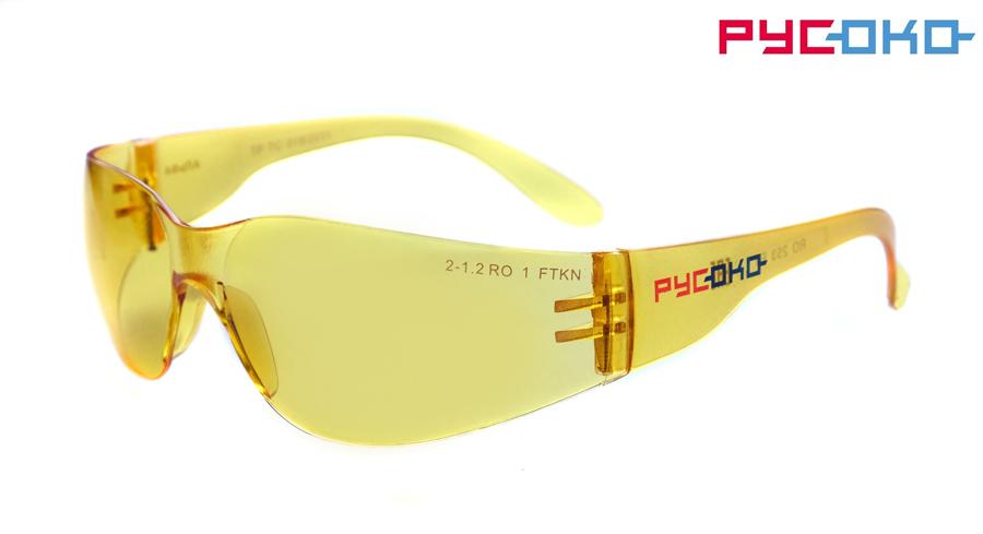 Защитные открытые очки Альфа Контраст