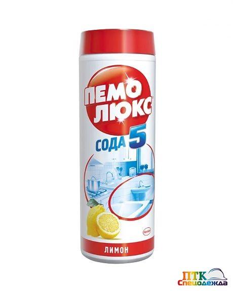 Чистящее средство Пемолюкс + сода