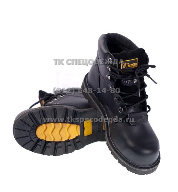 Ботинки Хаммер (Hammer) с МП черные
