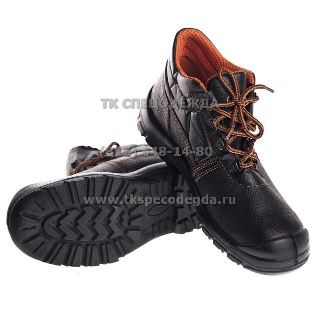 Ботинки Профи с МП