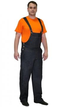 Полукомбинезон M6SAL серый оранжевый