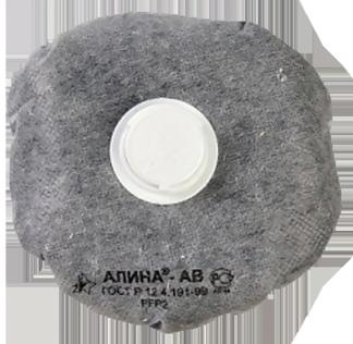 Респиратор АЛИНА®-АВ (Рес 054)