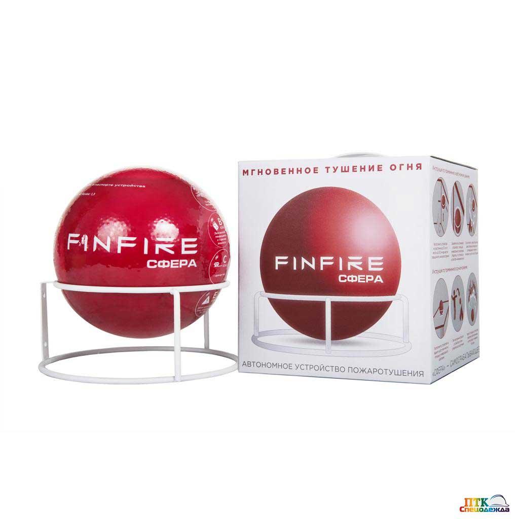 FINFIRE «Сфера» самосрабатывающий модуль пожаротушения
