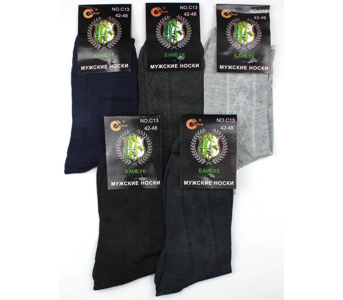 Мужские носки Софья C13 бамбук
