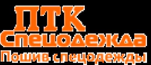 Спецодежда в Санкт-Петербурге