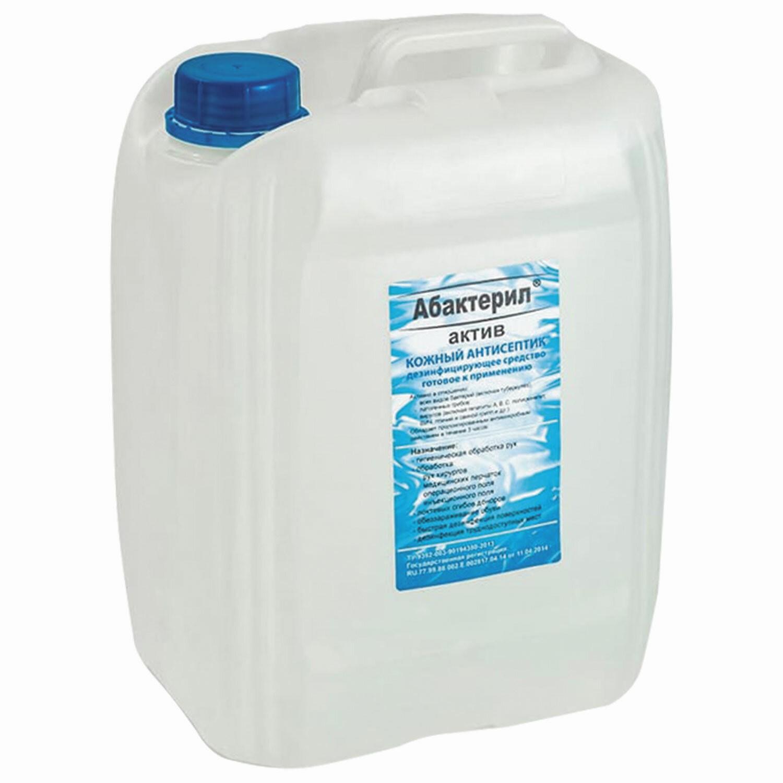 Дезинфицирующие средство Абактерил-Актив (5 литров)