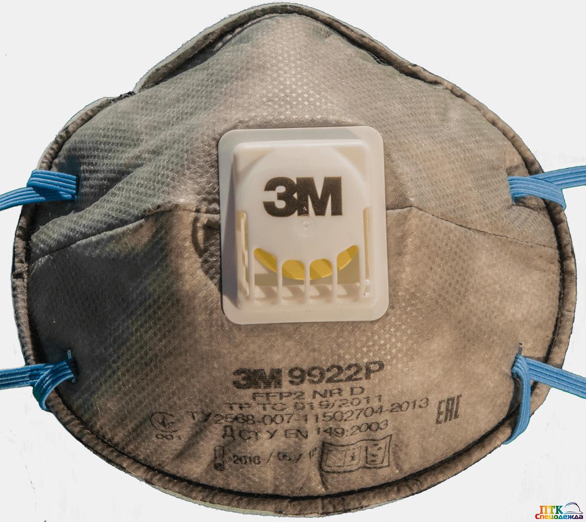 Респиратор 3М™ 9922Р, FFP2, с клапаном, для сварщиков (Рес 112)