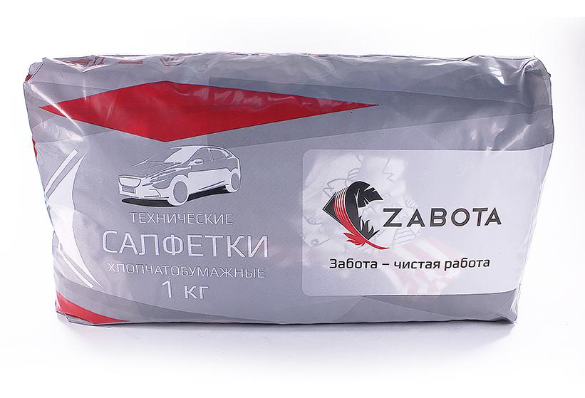 Ветошь 1 кг (20-25 тех. салфеток) (Вет 003)