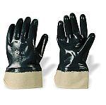 """Перчатки с нитриловым покрытием """"Nitril 022"""""""